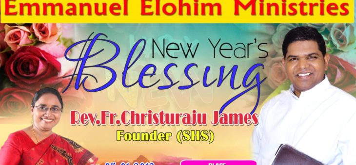 New Year Blessing Meeting